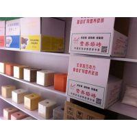 沧州市海兴县健畜饲料厂欢畜舔砖饲料盐砖厂