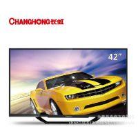 长虹 42英寸 智能网络 高清 LED液晶电视机