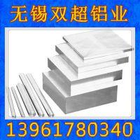 供应4047铝板 4047A铝棒 超厚铝板材 高温耐腐蚀环保铝合金板