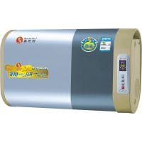 厂家直销 2015新款特卖 尊贵永恒 真的好磁能热水器ZDH-C333-1 真的好