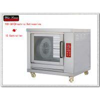 唯利安YXD-301叠式旋转电烤炉 商用旋转电烤炉 北京旋转烧烤炉