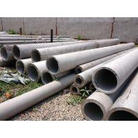 厂家供应304不锈钢管 不锈钢无缝管 不锈钢厚壁管 质优价廉