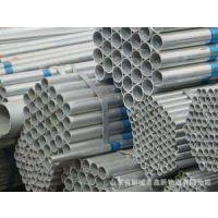 大量供应温室大棚钢管大棚镀锌钢管 热镀锌钢管 镀锌管价格
