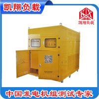 1000KW负载箱,AC400-1000K智能交流负载柜,负载箱租赁