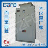 BQJ系列 防爆自耦减压起动器 14KW 上海厂家定做