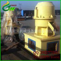 |木屑颗粒机|锯末造粒机专业厂家|生物质能源造粒机》SKJ550型