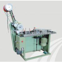 厂家生产供应 松紧带卧式包装机KW-601-A 精密卧式包装机
