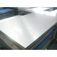 现货美标1199铝合金 上海专供高环保高质量