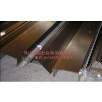 供应佛山不锈钢装饰线条、U型槽、修边线、阳角线供应