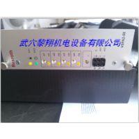 VT 3006-3X
