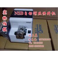 NSB20螺丝机 Quicher快取NSB系列螺丝机 现货NSB自动螺丝排列机