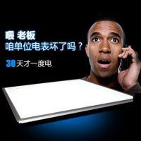 AE面板灯 集成吊顶嵌入式厨卫灯600*600吸顶灯铝扣平板灯