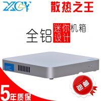 包邮XCY-X26Y  mini-itx全铝迷你电脑小主机箱 卧式HTPC机箱