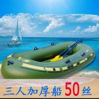 paowang三人皮筏艇 加厚充气船 户外漂流船厂货直供 支持一件代发