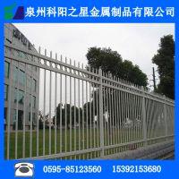 福建漳州 龙岩 三明锌钢护栏 围墙护栏 工厂护栏 物美价优