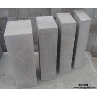 供应长春产优质加气混凝土砌块,A级防火、保温隔音、隔热绿色环保,中国新型墙材引领者