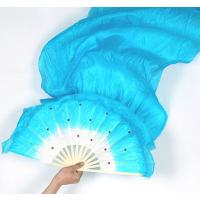 总长1.8 米厂家批发长绸扇舞蹈扇子舞台道具戏剧用品太极扇