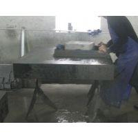 供应大理石平板 北京投影仪测绘大理石平板 00级恒温研磨平板