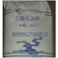 食品级乙酰化淀粉的价格,乙酰化二淀粉磷酸酯的生产厂家