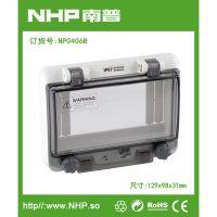 NHP南普 防水透视窗罩6回路回路 透明断路器保护窗口监视窗 防水IP67