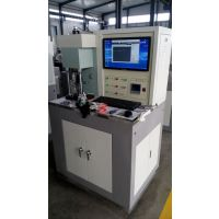 MMU-10系列端面摩擦磨损试验机库存低价促销