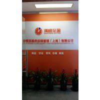 上海清关公司