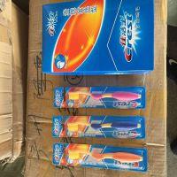 广州佳洁士牙刷批发日化用品供应商走全国市场货到付款质量保证