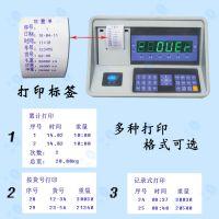 河北哪里有卖100公斤精度1克电子台称?