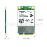 华为4G模块_ME909S-821_4G全网模块_PCIE接口_兼容性强、易更换