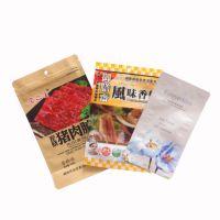 胜龙食品包装袋厂家定做休闲食品袋自立吸嘴袋环保干果袋抽真空食品袋