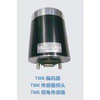 德国TWK编码器 传感器和探头直销南京园太