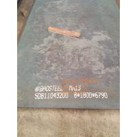 宝钢特殊产高锰耐磨板Mn13