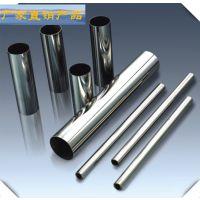 广东供201不锈钢管尺寸21,23管,不锈钢直销价格行情