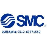 SYJA722-01日本SMC气动阀-杰亦洋现货代理
