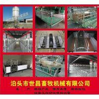母猪产床生产厂家经销养猪各种设备