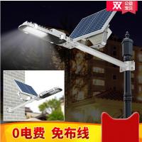 农村40wLED太阳能路灯(TYN-LED40)--太阳能灯具生产厂家