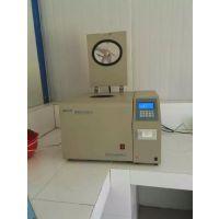 鑫达仪器醇基甲醇燃烧值大卡检测仪、 醇基燃料油热值化验机