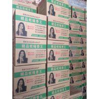 安徽六安畜牧养殖蚊香厂家桶装大盘蚊香加大加粗生产价格