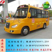 楚风19座小型公路客车,19座城市客车价格