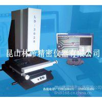 武汉工业区供应花岗岩手动光学影像测量仪二次元.厂家直销.免费送货