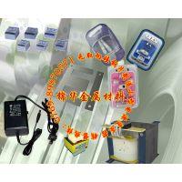 供应B50A540无取向硅钢B50A600硅钢 加速器用电磁器硅钢片 原材料