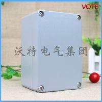 沃特供应150*100*80 密封开关盒 接线端子盒 防水接线盒 电源盒
