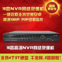 镭威视16路nvr720P/1080P网络录像机NVR硬盘录像机网络远程监控