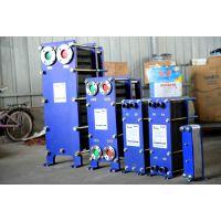 供应优质德孚DFM8-6铁模冷却专用板式换热器的厂家
