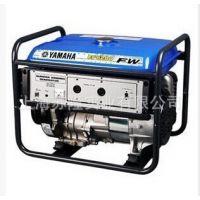 日本雅马哈汽油发电机EF5200FW、雅马哈YAMAHA 单相汽油发电机组