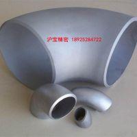 厂家供应 304不锈钢无缝管 不锈钢三通 弯头 阀门管件