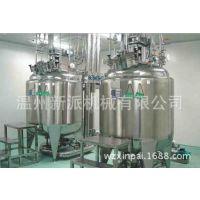 厂家批发不锈钢搅拌储罐,供水设备压力罐 可定制加工