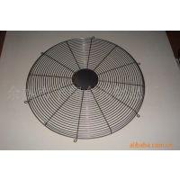 供应空调网罩