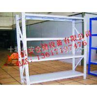 上海仓储货架 仓储货架生产 仓储货架批发 仓储货架定做