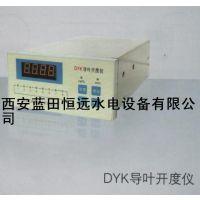 闸门开度仪DYK导叶开度仪及开度传感器DYK闸门开度仪市场